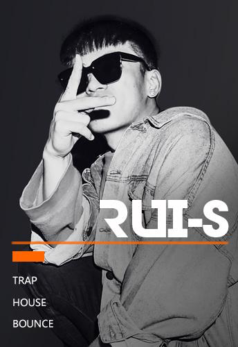 DJ RUI-S