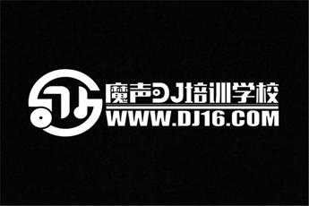 China Beats DJ国际电音基地