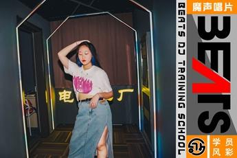 黑龙江大庆DJ学员庞淇圆打碟练习照