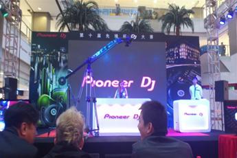 魔声导师DJ菲儿2012届先锋DJ大赛华东总决赛