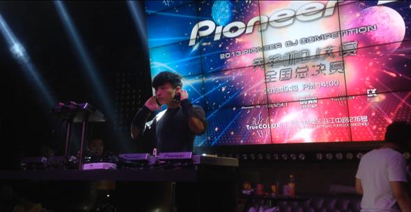 魔声DJ苏瑞2013年亚洲先锋DJ大赛总决赛现场