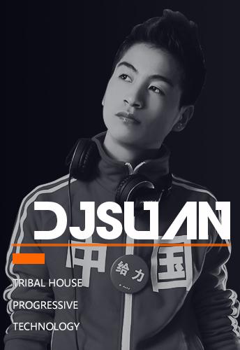 DJ SuAn