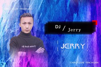 魔声DJ学员Jerry现场及宣传照