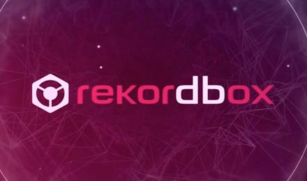 Rekordbox DJ 6.0.1加入了人声检测