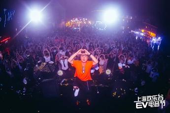 魔声DJ学员EK上海EV电音节现场照片