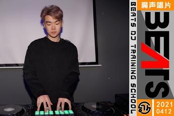 山东烟台DJ学员周佳栋打碟练习照