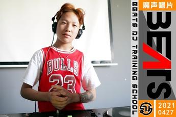 四川乐山DJ学员的日木各打碟练习照