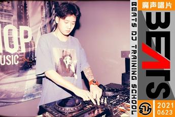 云南保山DJ学员黄显涛打碟练习照片