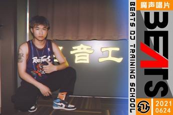 四川成都DJ学员杨环打碟练习照片